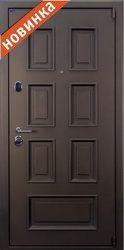 """НОВИНКА! Двери серии """"Домино New"""""""