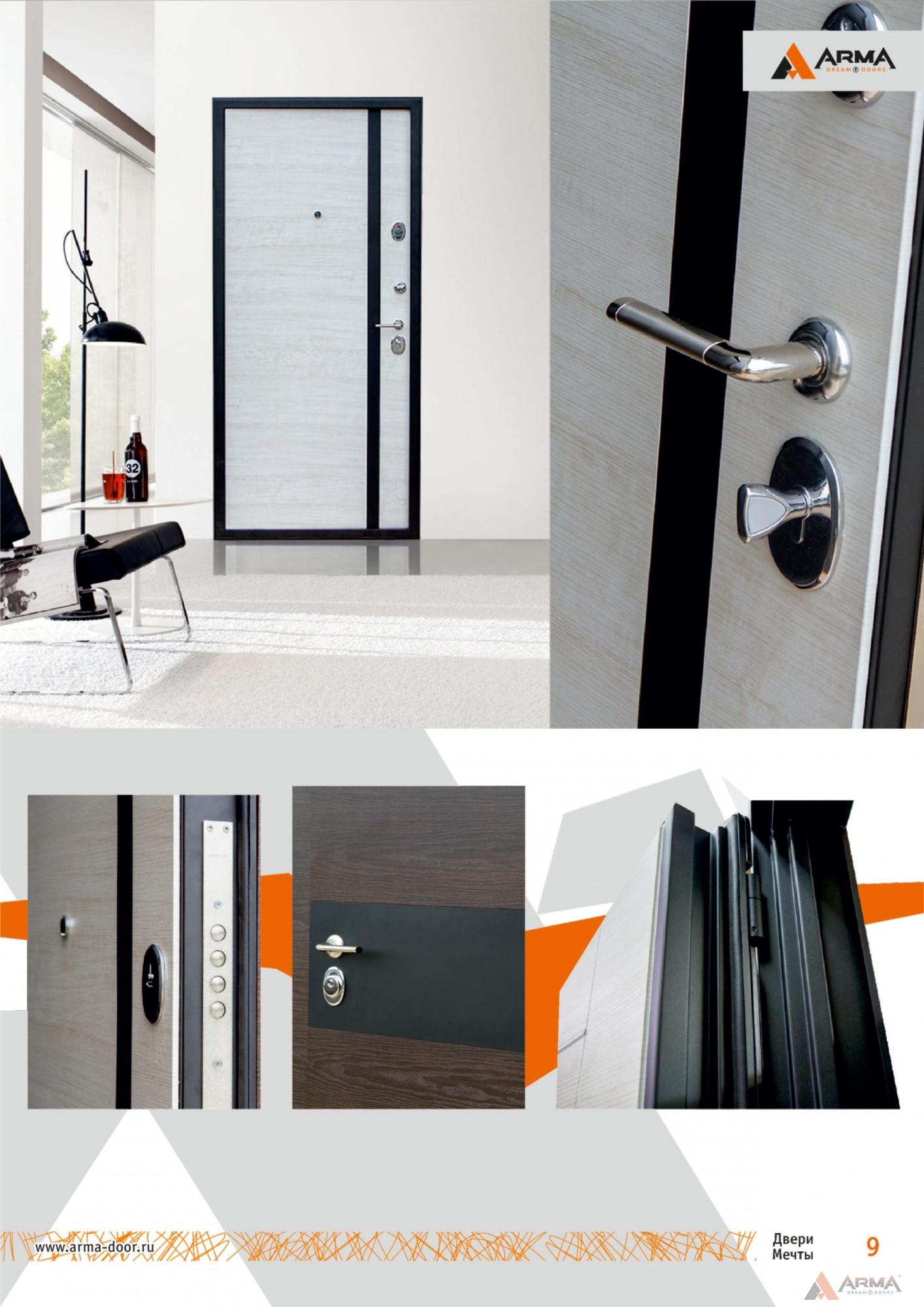 металлические двери со звукоизоляцией от производителя в москве