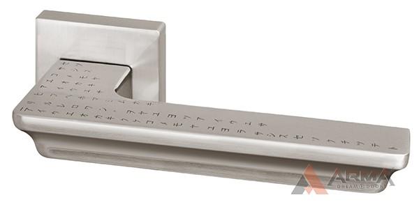 Ручка раздельная Armadillo (Армадилло) MATRIX USQ7 SN-3 Матовый никель
