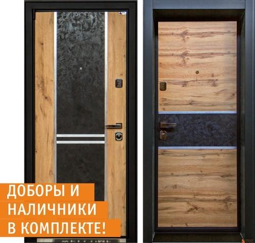 """НОВИНКА! Двери серии """"Monolit Premium"""""""